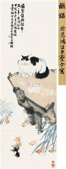 cat and goldfish by wang yachen and xu beihong