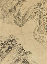 苍松幽谷 (pine in the wind in a precipitous valley) by li shizhuo