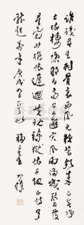 书法 calligraphy by liang hancao