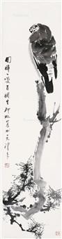 回眸一笑百媚生 (bird) by xiao lang
