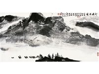 landscape in qilian mountain by xiao feng, liu dawei and long rui