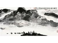 landscape in qilian mountain by xiao feng, liu dawei and long rui