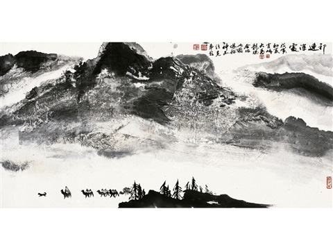 landscape in qilian mountain by xiao feng liu dawei and long rui