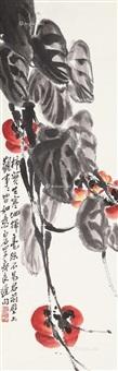 事事如意 (persimmon) by qi liangchi