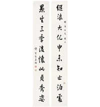 行书 十言联 (ten-character in running script) (couplet) by xu baoheng