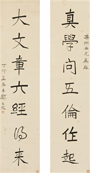 calligraphy couplet in xingshu (pair) by deng erya