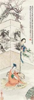 侍女 (一件) by jiang dongbai