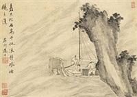行舟图 (landscape) by zhang feng