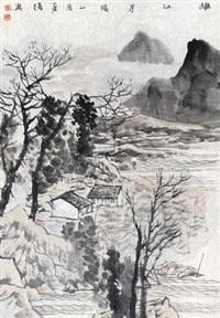 漓江月淡 镜片 设色纸本 by zhang fuxing