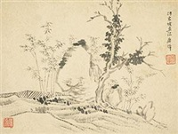 竹石图 (bamboo and rocks) by tu zhuo