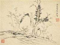 竹石图 (bamboo and rocks) by tu zhuo