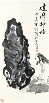 bodhidharma by fan zeng and lin qin