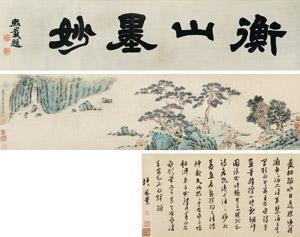 辋川图卷 landscape by wen zhengming