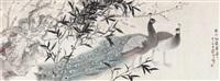 林下仙姿 (peacock) by xu xiaobin