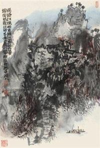 春江泊舟 by jiang baolin