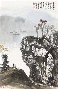 秋江帆影 by jiang baolin
