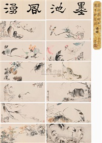landscape and flower (album w/12 works) by jiang tieqin and bao bujing