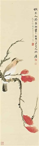 bird on autumn branch by zhang daqian