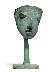 lampe, modell masque by elizabeth garouste and mattia bonetti