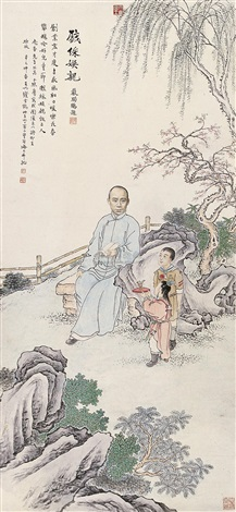 character by qian yunhe