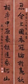 十言对 对联 (calligraphy) (couplet) by xu baocong
