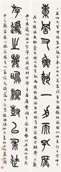 篆书十言联 对联 (couplet) by xiao tui'an