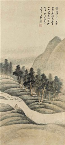 landscape after juran by zhang daqian