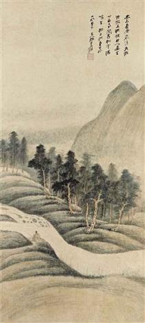landscape after juran by zhang daqian