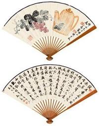 闲趣·行书梅花赋 (recto-verso) by ma gongyu