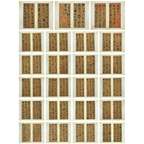 calligraphy in cursive script manuscript copied by people in song dynasty album w45 works by huai su