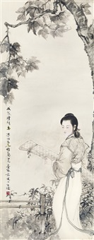 lady under tung tree by deng fen