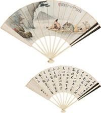 赤壁夜游·书法 (recto-verso) by liu kuiling