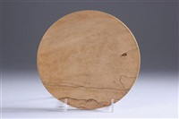 rock maple plate by melvin lindquist