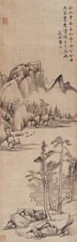 秋意阑珊图 by huang jun