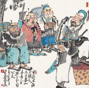 朋友更重要 (figure) by zhou jingxin