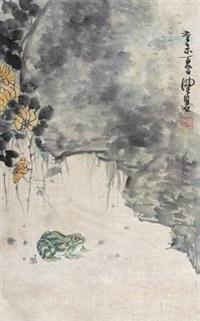 青蛙 立轴 设色纸本 by chen peiqiu