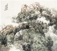 邹鲁秀灵 (landscape) by baiyun xiang
