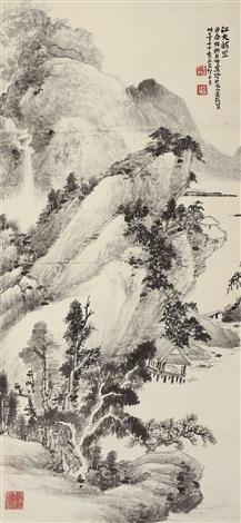 江天诗思 landscape by xiao junxian