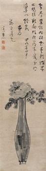 富贵云烟 by niu shihui