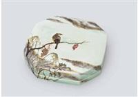 sumikirikaku large box depicting shrike by fujimoto yoshimichi