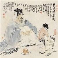 东坡煮茶 by liu guohui