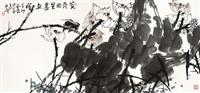 芙蓉国里书朝晖 by liu qi
