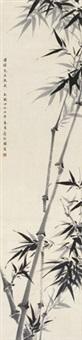 墨竹图 立轴 纸本 by jiang jingguo