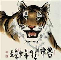 笑口常开 by ma xinhua