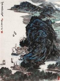 山水 (landscape) by kong zhongqi