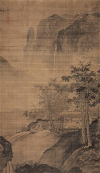 reading in mountains by jiang song