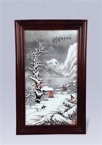 踏雪寻梅雪景山水瓷板 by ling zongzheng