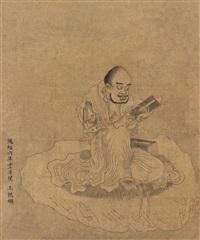 白描罗汉 (arhat) by wang zhenpeng