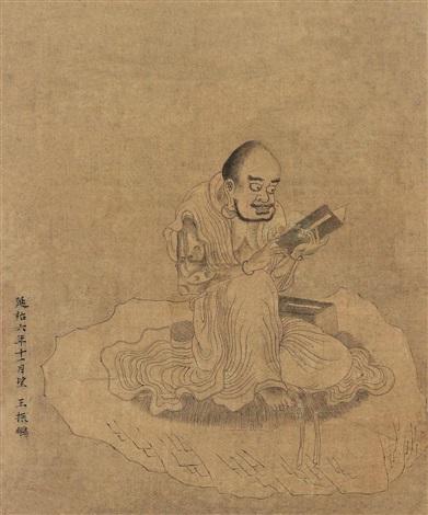 白描罗汉 arhat by wang zhenpeng