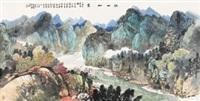江山如画 by xu yisheng